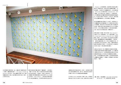 ArtWorld Magazine Shanghai, by Linda Pittwood.