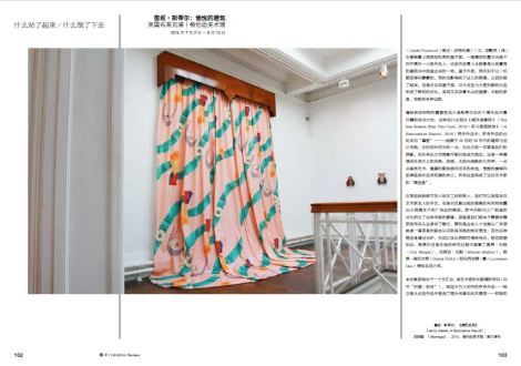 ArtWorld Shanghai Magazine Review, by Linda Pittwood